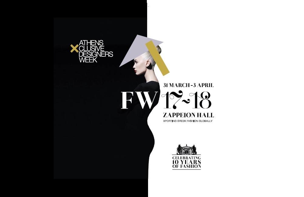 21st AXDW cozyvibe fashion news