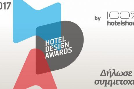 hotelshow cozyvibe design news