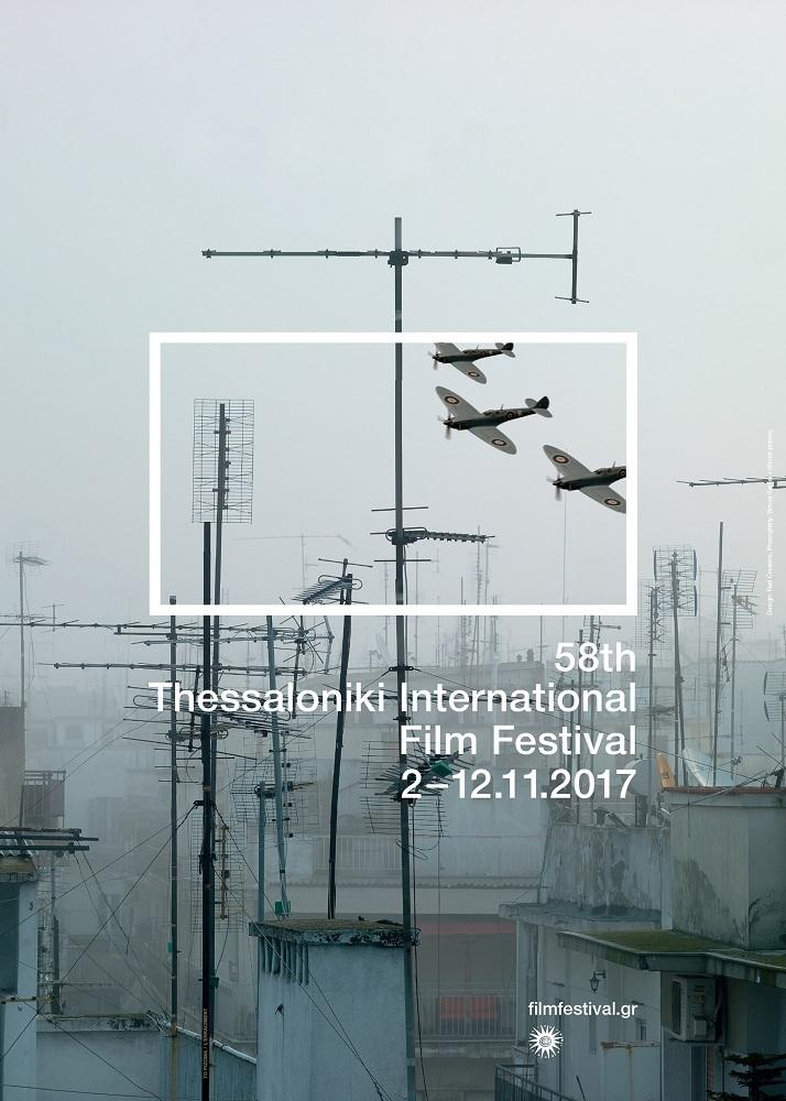 cozy vibe cinema festival