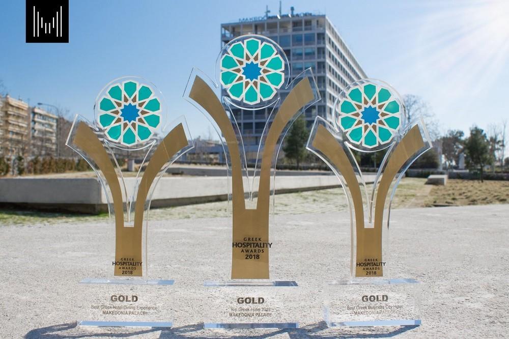 cozyvibe travel Makedonia Palace award