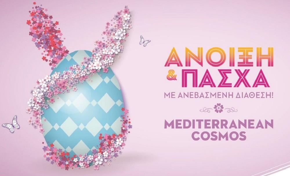 cozyvibe easter mediterranean cosmos