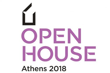 cozyvibe open house athens
