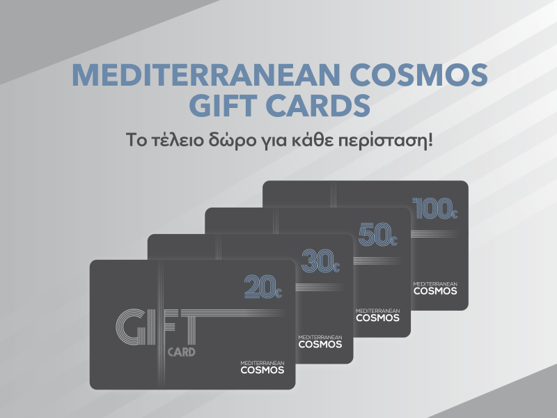 mediterranean cosmos gift