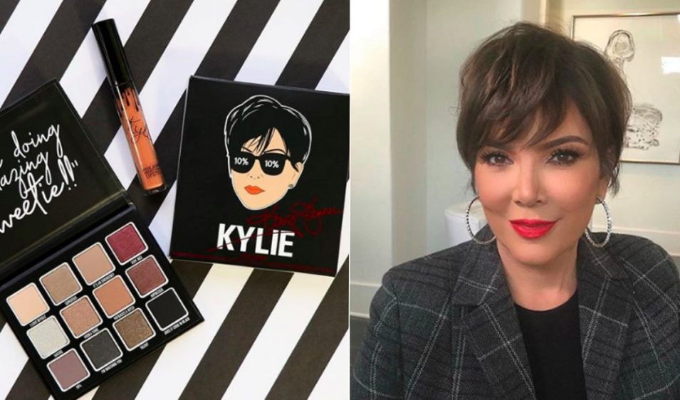 H Kylie Jenner κυκλοφορεί beauty συλλογή για τη μαμά της