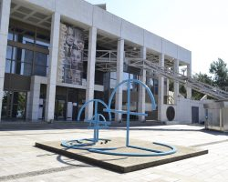 Έκθεση: Άγνωστα έργα του Κώστα Λούστα στο Τελλόγλειο
