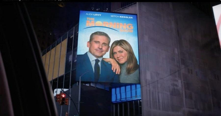 Η Jennifer Aniston επιστρέφει στη μικρή οθόνη