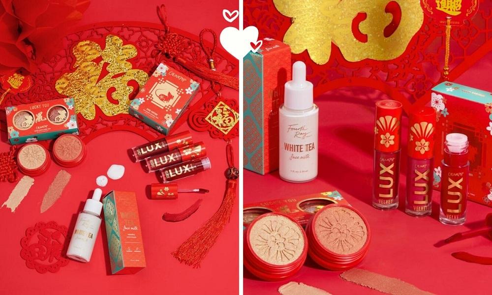 Η Lunar New Year beauty collection είναι εμπνευσμένη από τη Χρονιά του Αρουραίου