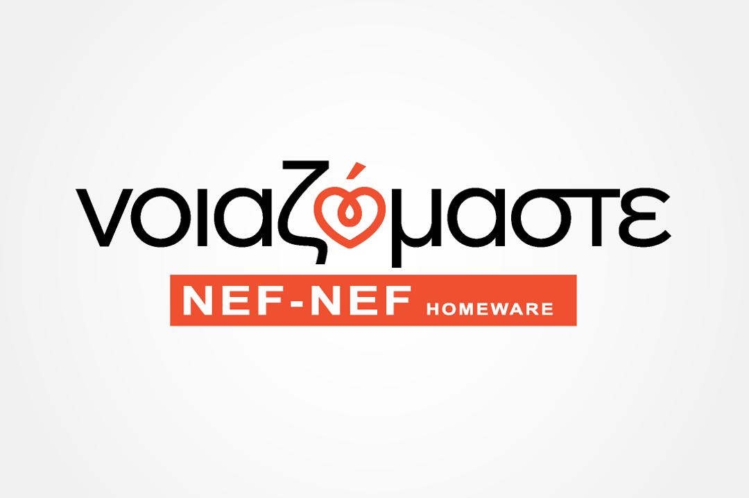 NEF-NEF_noiazomaste