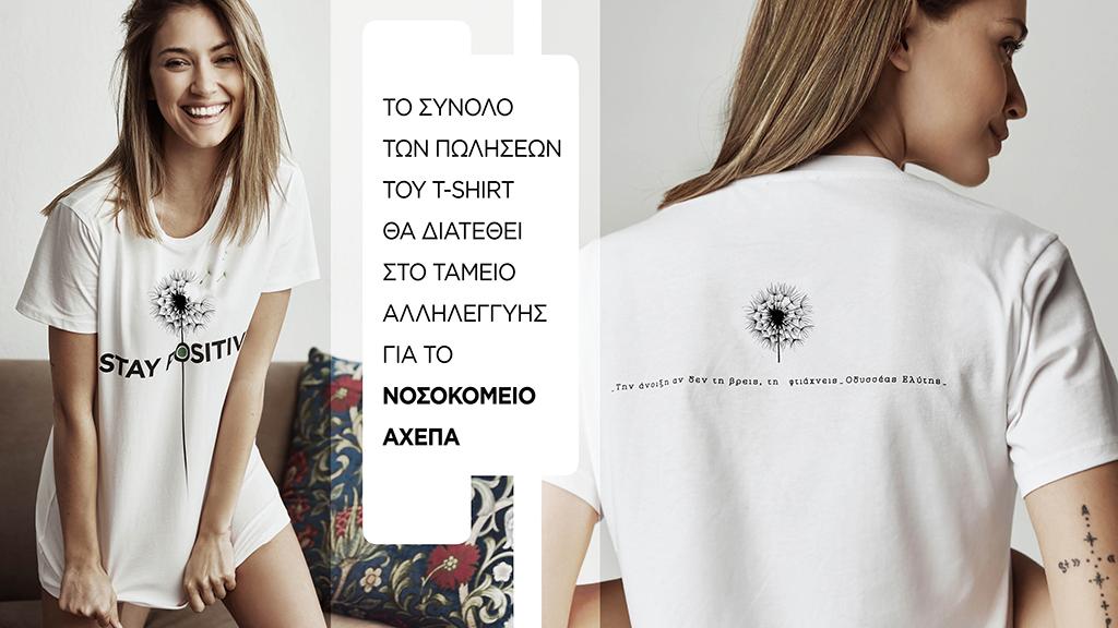acces_fashion_tshirt