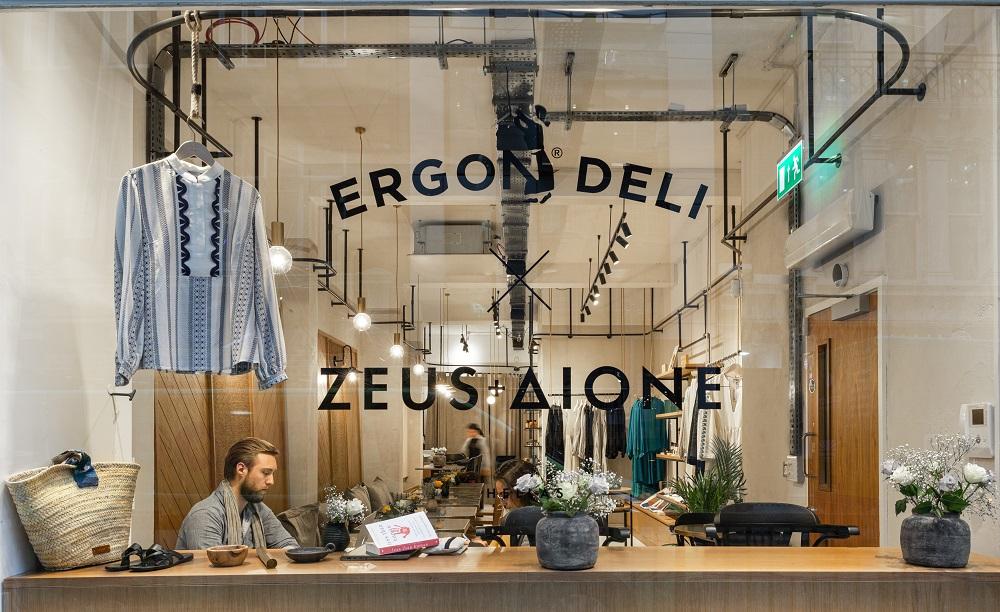 USP_Ergon_Concept_Store