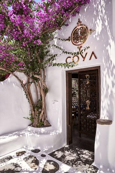 coya_entranceb