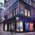 Το ολοκαίνουργο flagship κατάστημα της adidas Originals στο Soho