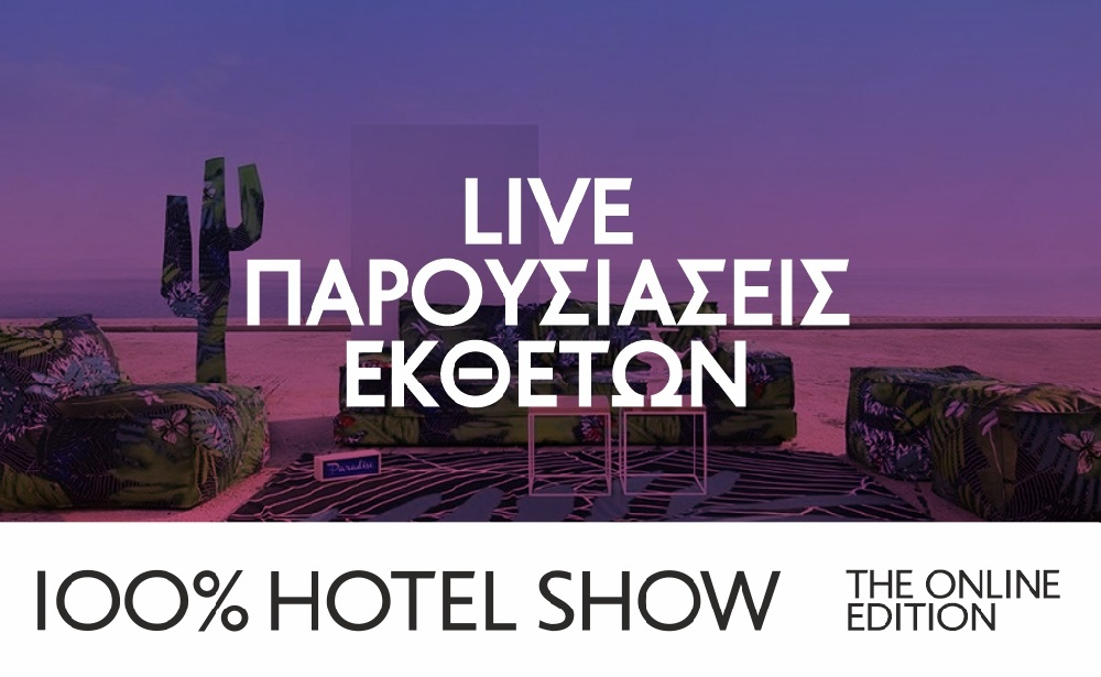 The Οnline Εdition: 100% Hotel Show 2020!