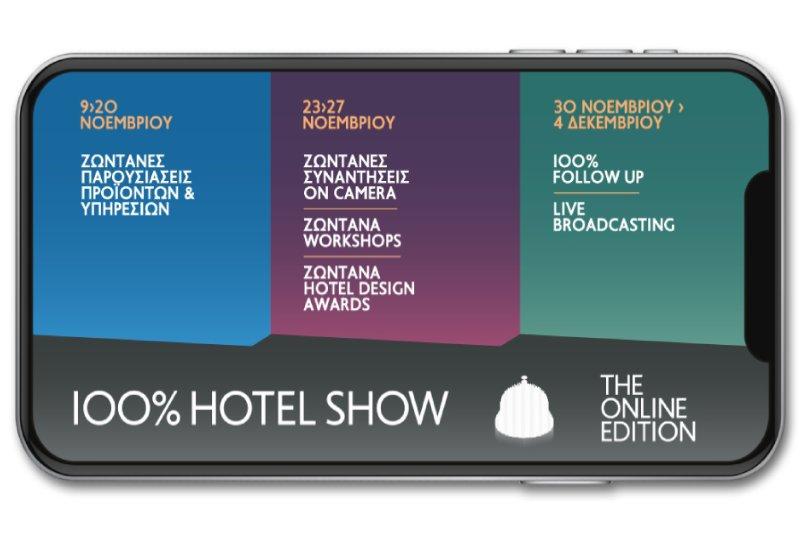 HotelShow programm