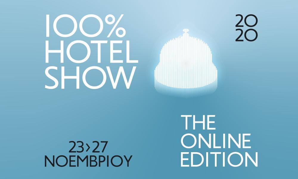 hotelshow_online