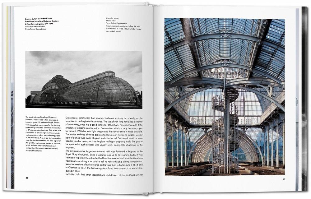 Το απόλυτο βιβλίο για τους λάτρεις της αρχιτεκτονικής