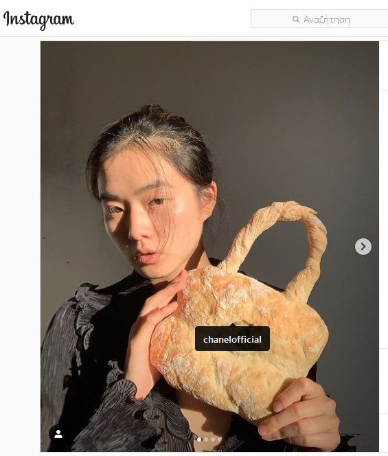 Όταν το baking συναντά την τέχνη by Leah Wei