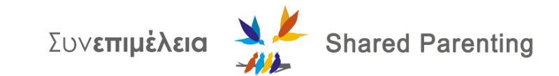 logo sinepimeleia