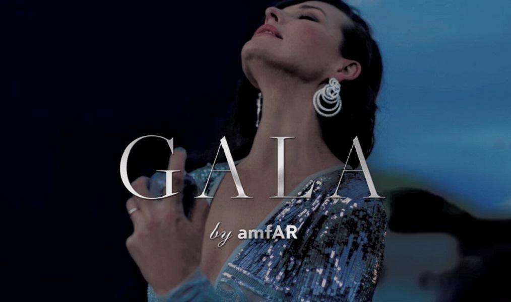 AmfAR gala
