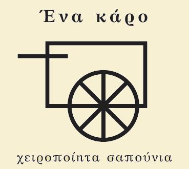 ena karo logo