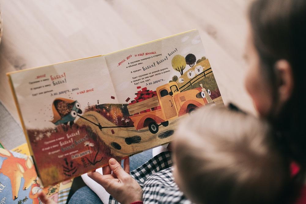 Βιβλίο και παιδί: Δώστε του κίνητρα να το αγαπήσει