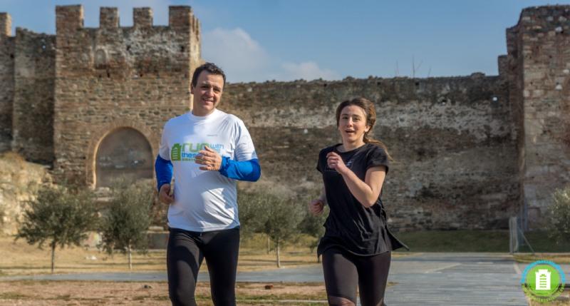 run with me thessaloniki